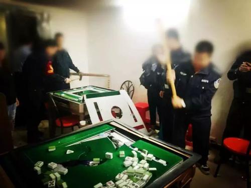 防疫防控期间为赌博提供条件?抓!