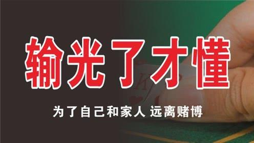 title='三名男子赌博输光,打起了便利店的注意,警方5小时破案'