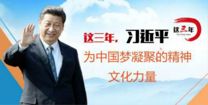 title='弘扬正义 自觉戒赌 凝聚中国力量 实现中国梦'